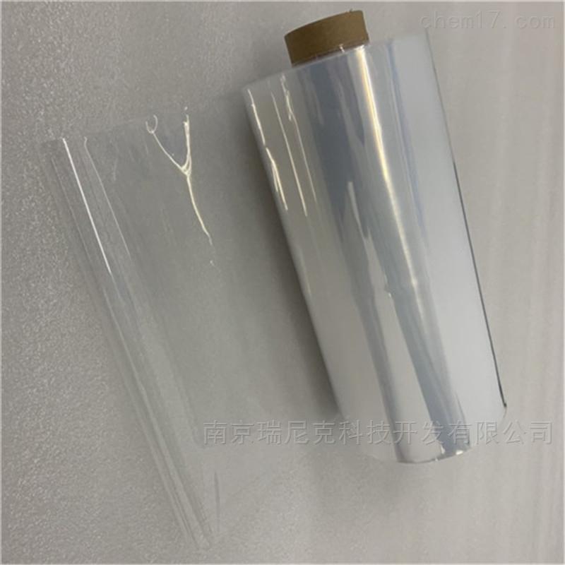 高透明聚全氟乙丙烯膜FEP薄膜