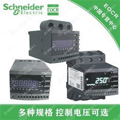 EOCR-SDA智能电动机保护器韩国*