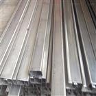 四川自貢TXDL-40、50、60C型鋼電纜滑線