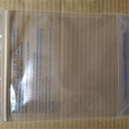 日本三菱MGC2.5L培养包技术说明书代码C-43