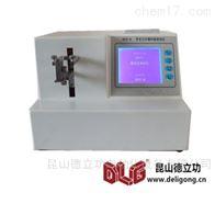 DF01-B湖南卖手术刀刃口锋利度测试仪特价销售