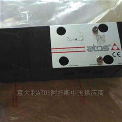 RZGO-A型ATOS减压阀使用技巧