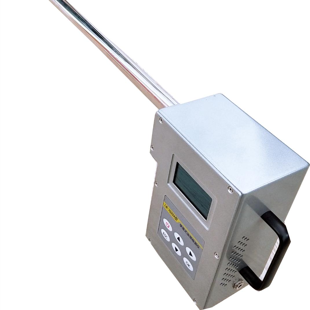 一体便携式油烟检测仪