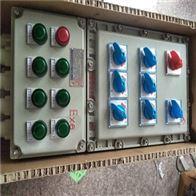防爆配电箱防爆接线箱