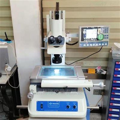万濠工具显微镜VTM-1510