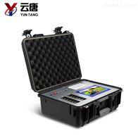 YT-ZY30植物营养测定仪多少钱