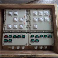BXMD防爆电箱隔爆型防爆配电箱