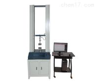 微机控制电液伺服拉力机