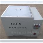 HH-S數顯恒溫油浴鍋