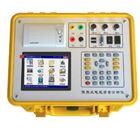 GKDN858型便攜式三相電能質量分析儀