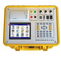 GKDN858型便携式三相电能质量分析仪