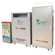 生物安全实验室废水处理装置