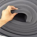 橡塑保温板生产厂家-橡塑板立方报价