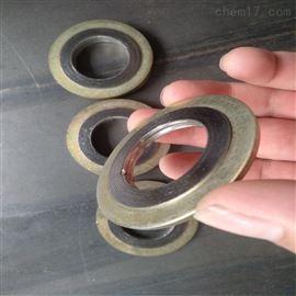 DN200缠绕垫片  内外环金属石墨垫