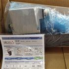 ATOS防爆阀供应DHA-0631/2/M/7 24DC