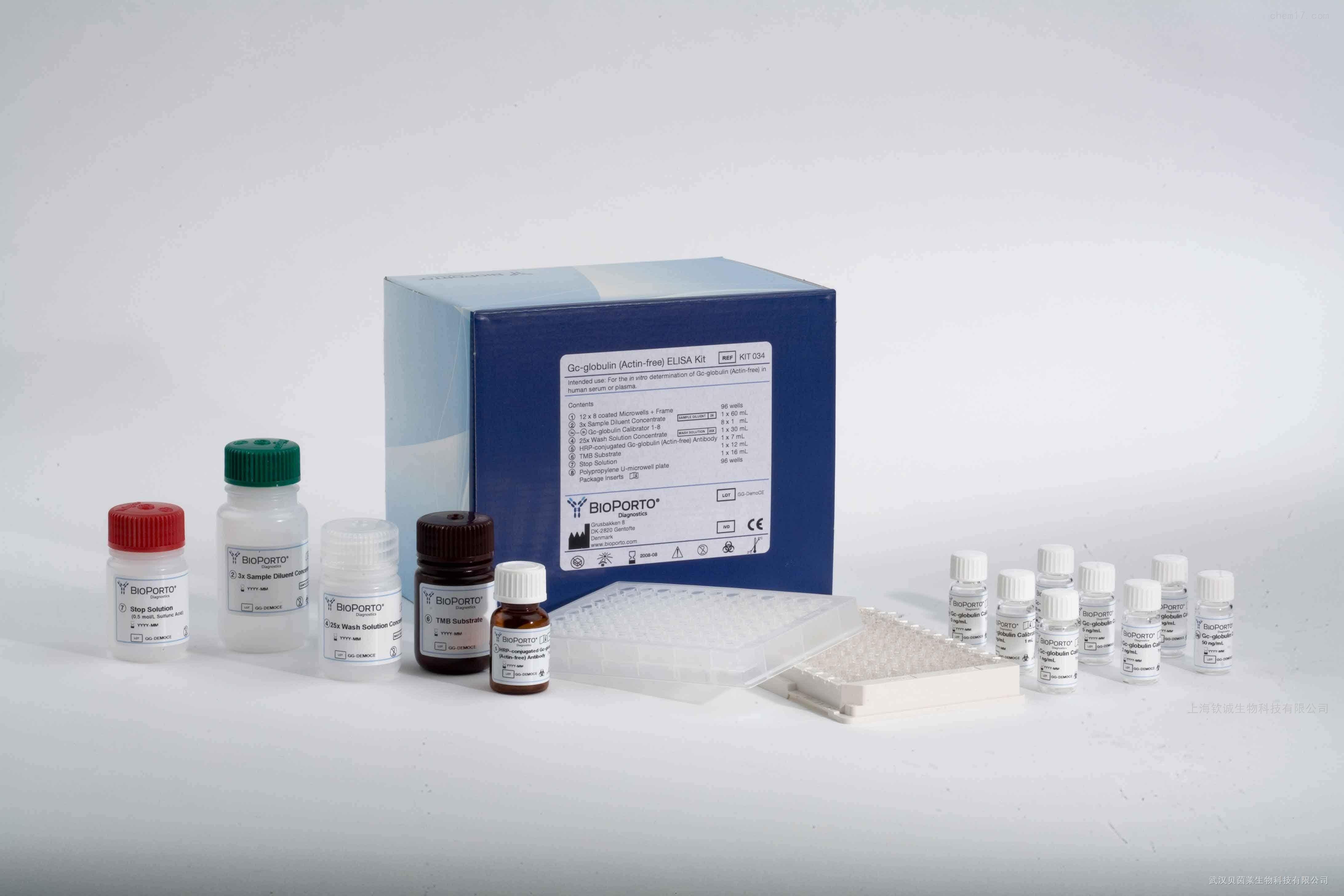 柱式血清/血浆游离DNA提取试剂(cfDNA)