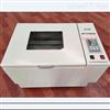 ZD-85数显恒温气浴振荡器