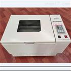 ZD-85數顯恒溫氣浴振蕩器