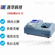 连华COD检测仪5B-3C