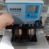 KZ-1510耳温枪黑体辐射源恒温水槽