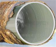 非开挖管道穿越管道置换内衬修复