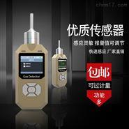 泵吸式二氧化碳检测仪
