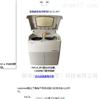 LabomedFACA-261全自动生化分析仪