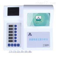 便携式小麦面粉呕吐毒素含量检验仪