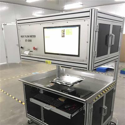 QT-2000VIP绝热板导热系数测定仪