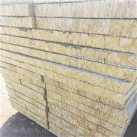 外墙插丝岩棉复合板600*1200
