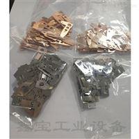 PT惠州铍铜温控器弹片热处理加工