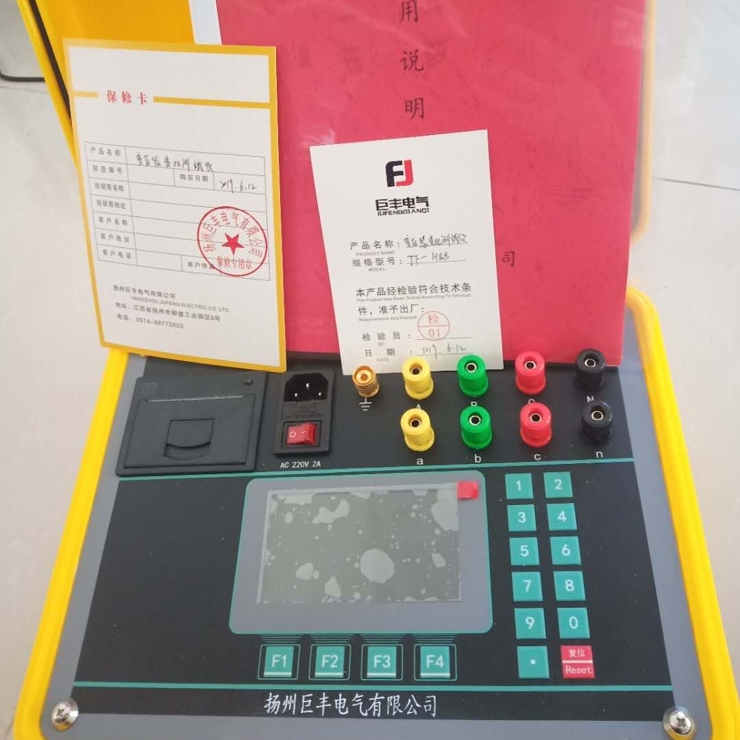 变压器组别带打印电池电桥五级承试