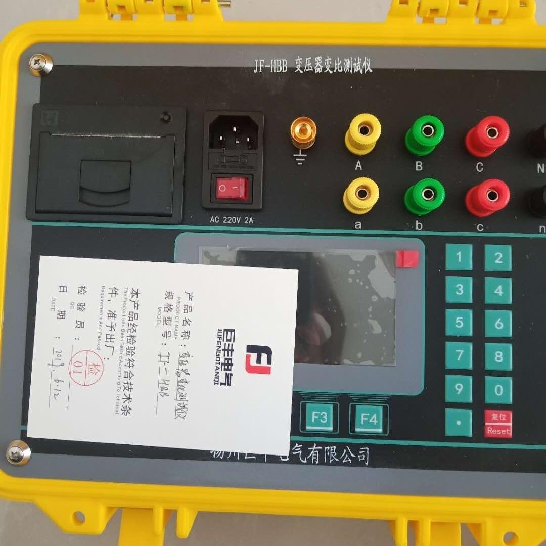 变压器变比测试仪数字式0.5级单相三相