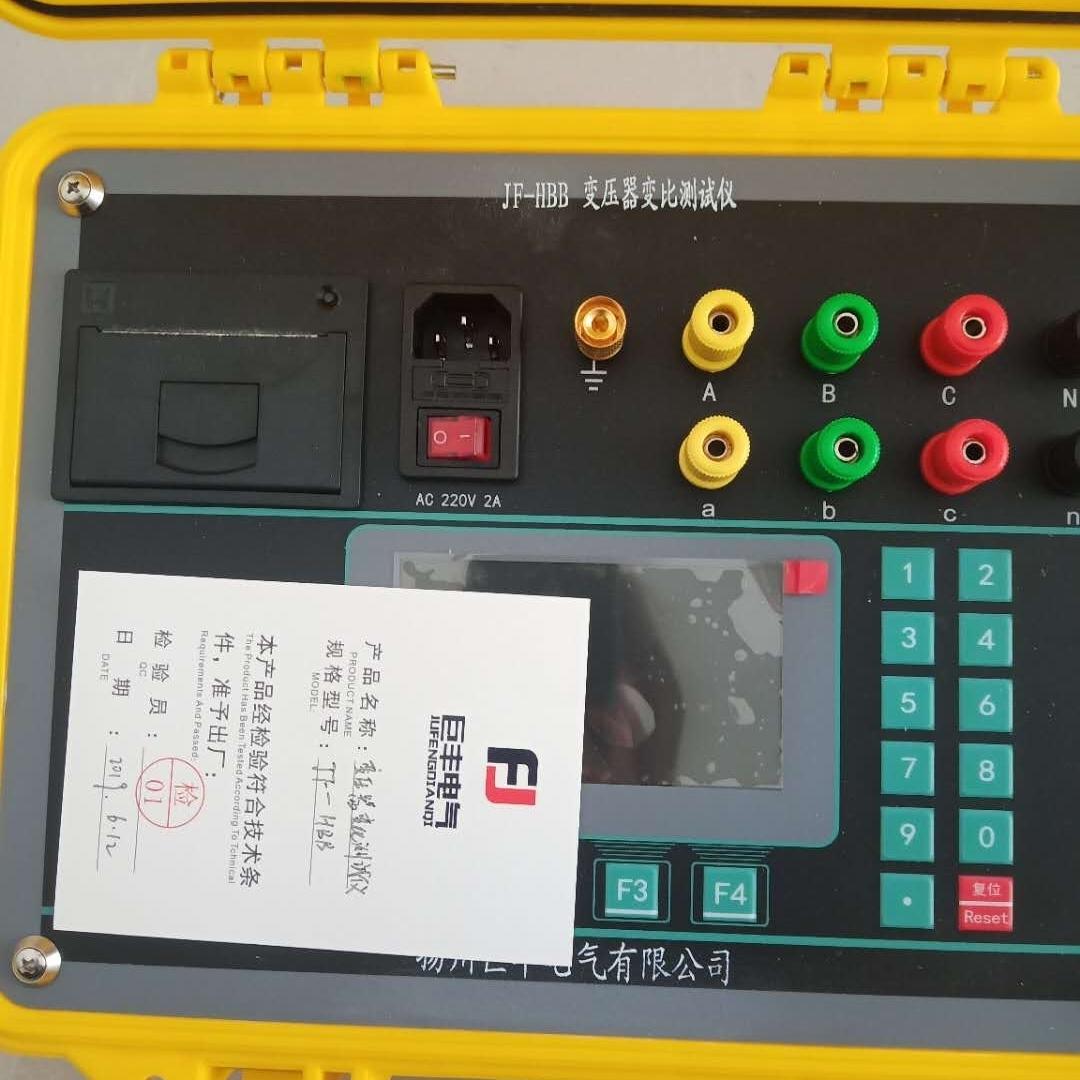 承试全自动变压器变比组别测试仪