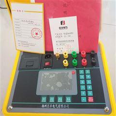 BZC-III变压器变比测试仪充电式