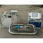 JD60A排水管道電視檢測係統