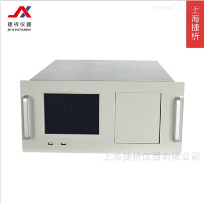 上海捷析GC7890便携式在线非甲烷总烃分析气相色谱仪