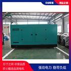 拖车式100KW柴油发电机