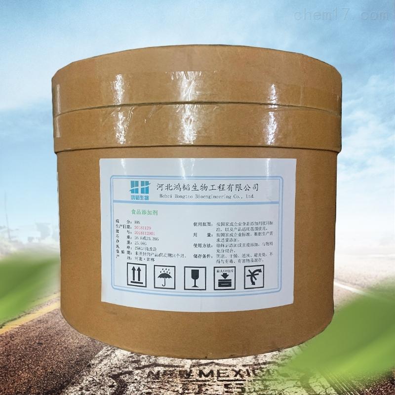 河北L-半胱氨酸盐酸盐生产厂家
