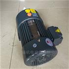 CH-400W/1/2HPCPG晟邦齿轮减速电机