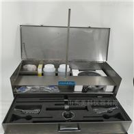 MK-BTHL型坂土含量测试箱配套装置