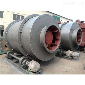 林州市二手粉煤灰烘干机