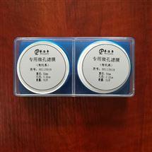 PULL-0.22/0.45微孔濾膜、有機系、水系、油系
