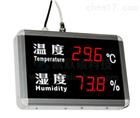 KXS818DLED温湿度计显示屏