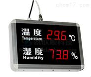 溫濕度計顯示屏