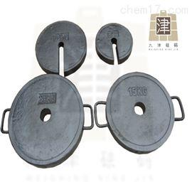 M1工业开口砝码定制25公斤砝码25kg圆形砝码