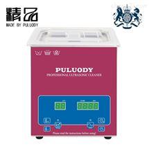PS3100超聲波振蕩器