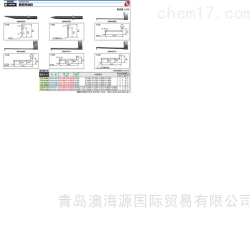 东京精密测定子ACCRETECH轮廓仪圆度仪
