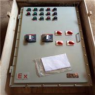 防爆配电箱壳体空箱生产厂家