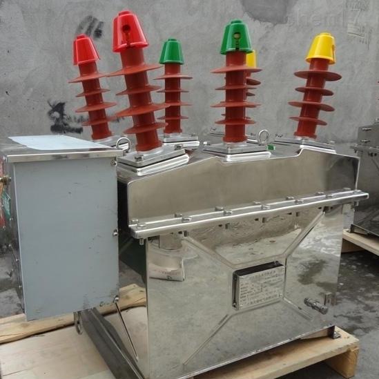 ZW8-12/630型电动操作型真空断路器参数
